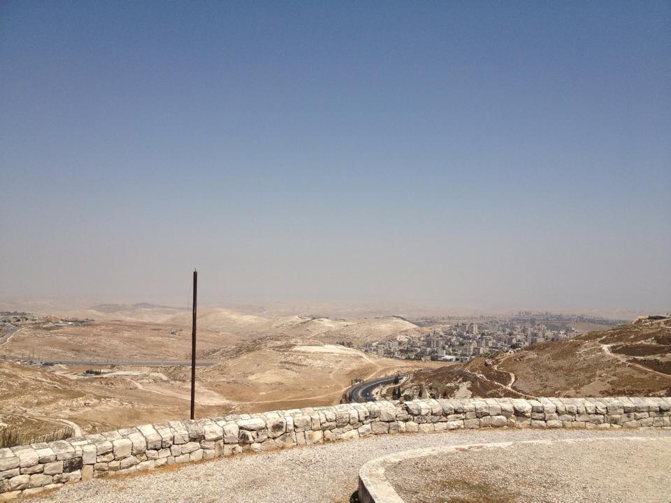 Viaje a Israel de una semana